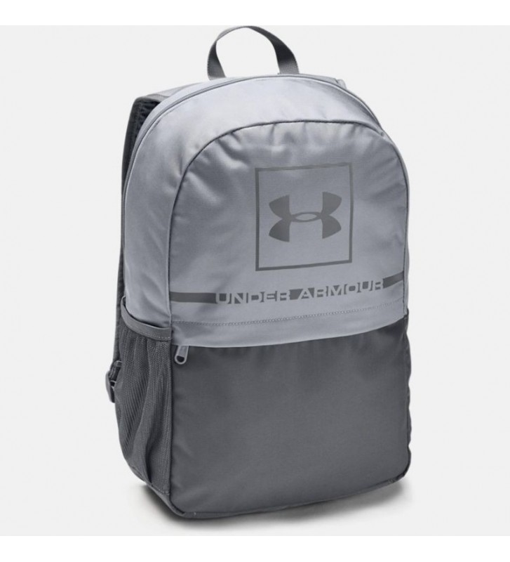 Plecak Under Armour Project 5 1328058-036