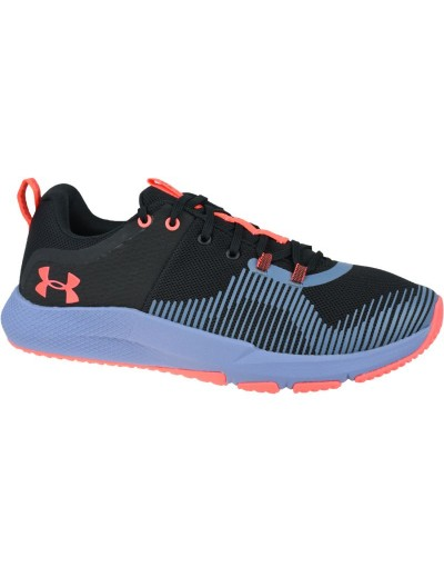 Buty Under Armour Charged Engage Tr M 3022616-002