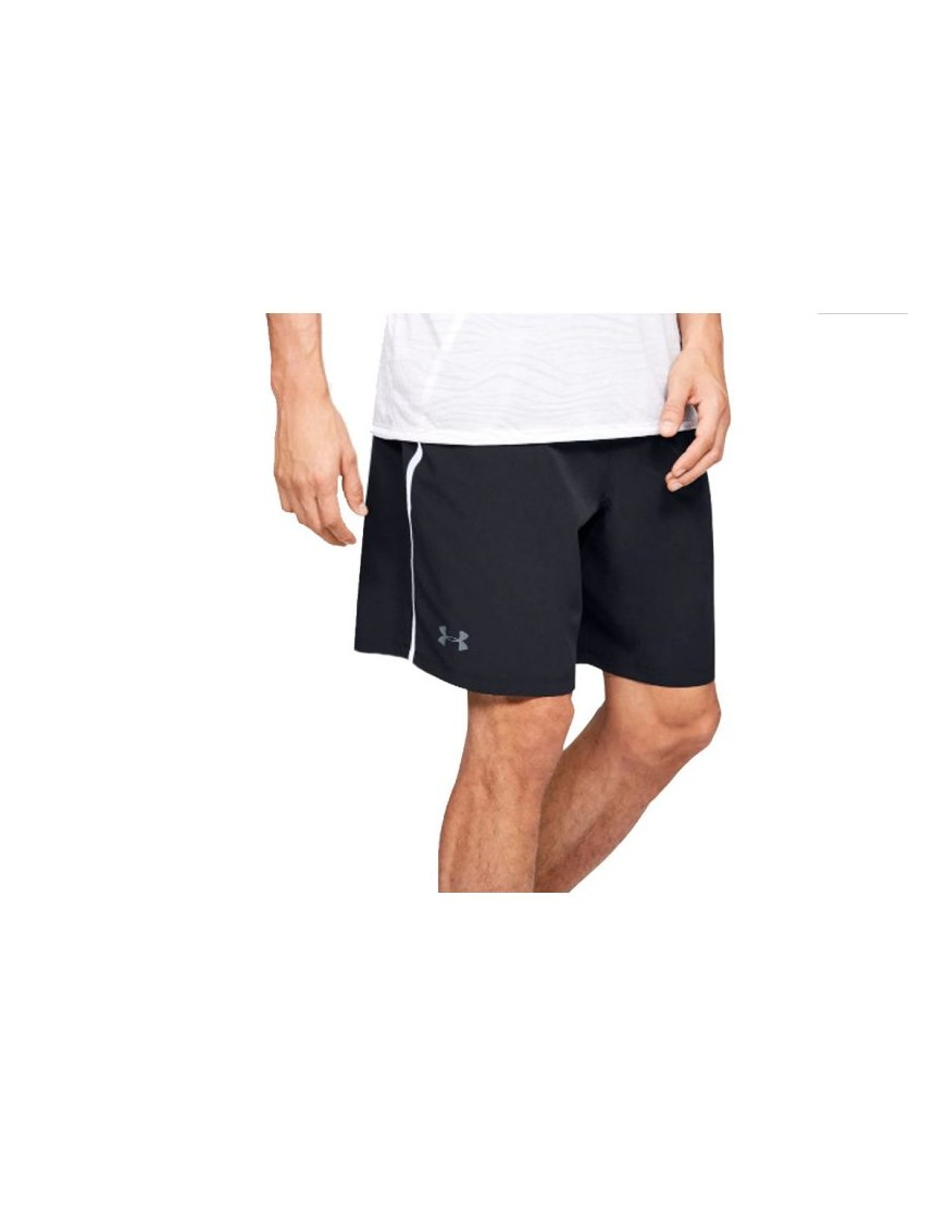 Spodenki Under Armour Qualifier WG Perf Shorts M 1327676-001