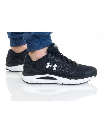 Buty Under Armour Charged Intake 4 M 3022591-001